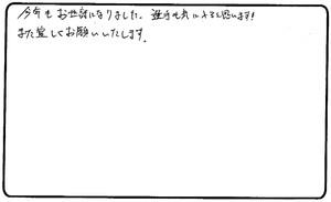 20120213